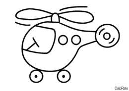 Простой вертолетик (Вертолеты) бесплатная раскраска на печать