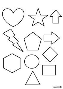 Простые фигуры раскраска распечатать и скачать - Геометрические фигуры