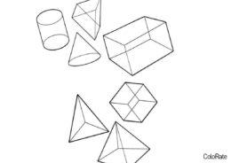 Прозрачные объёмные фигуры раскраска распечатать и скачать - Геометрические фигуры