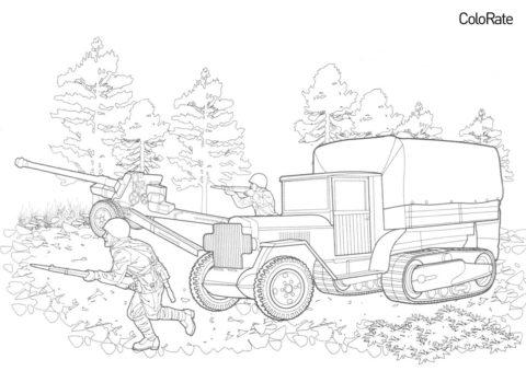 Пушка БС-3 и полугусеничный вездеход ЗиС-42 раскраска распечатать и скачать - Военные