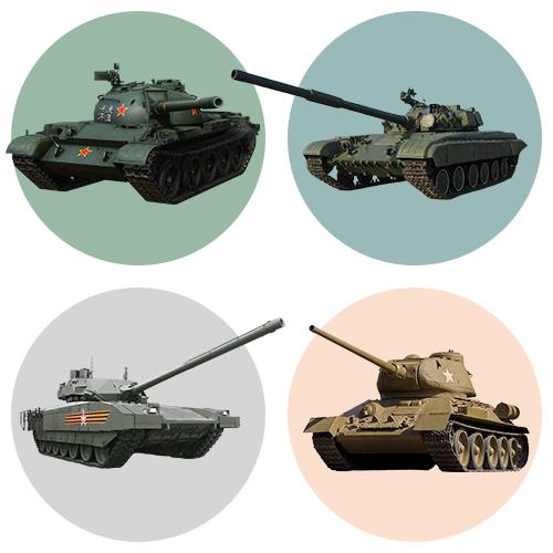 Как раскрасить картинки танков