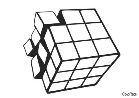 Распадающийся кубик Рубика (Геометрические фигуры) распечатать раскраску