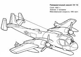 Раскраска Разведывательный самолет OV 1D распечатать на А4 - Самолеты