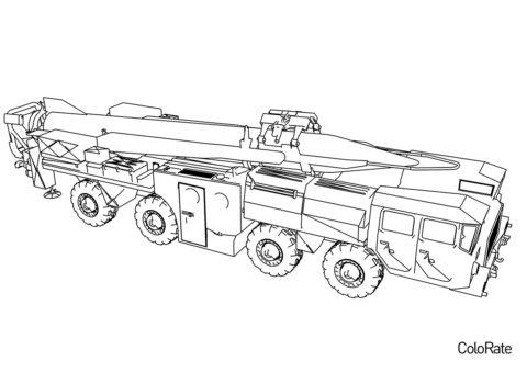 Военные распечатать раскраску - Реактивная система залпового огня ракетницы Катюша