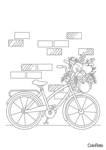Бесплатная раскраска Ретро велосипед с цветами и персиками распечатать и скачать - Велосипеды