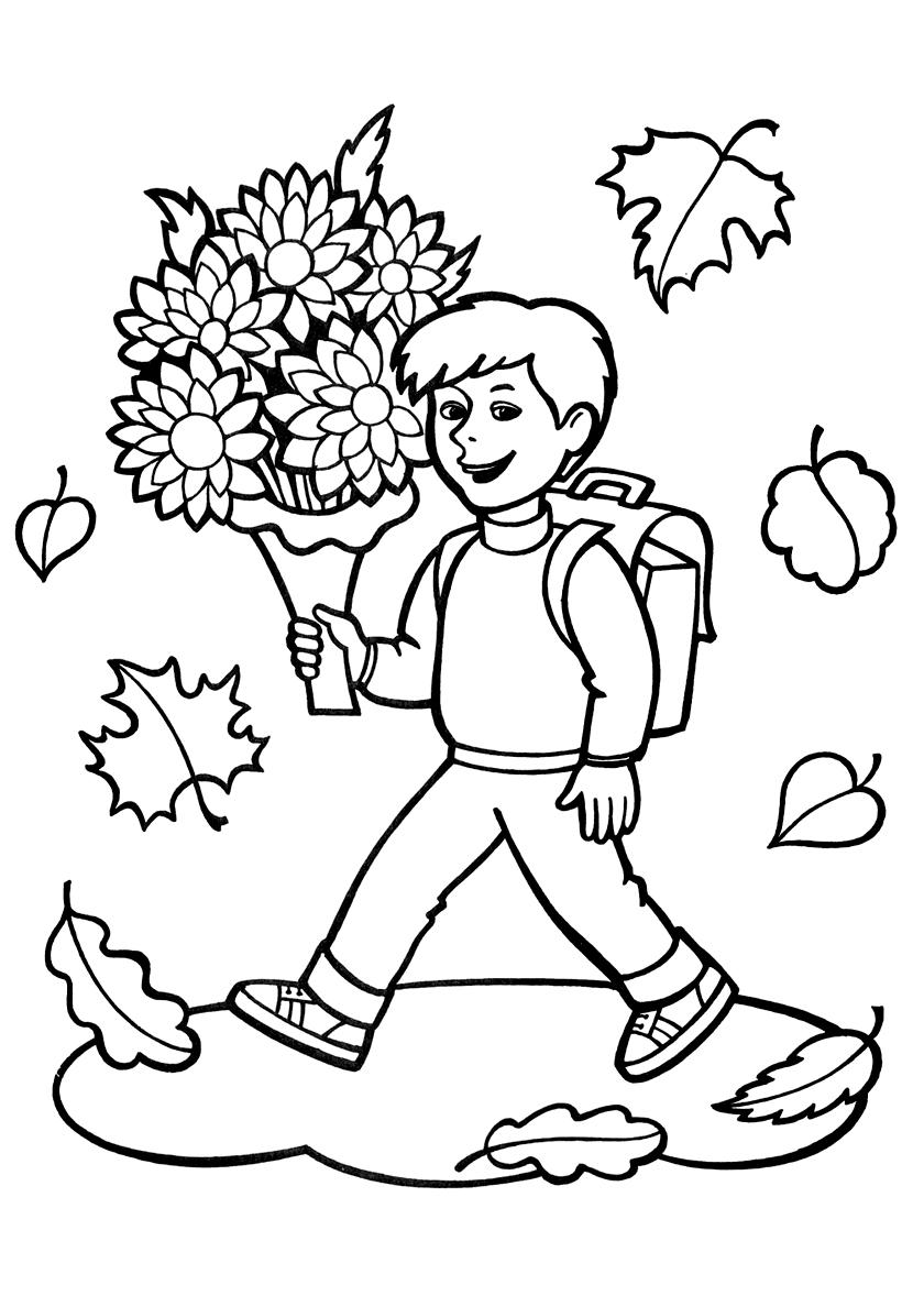 Раскраска С букетом в школу распечатать | Осень
