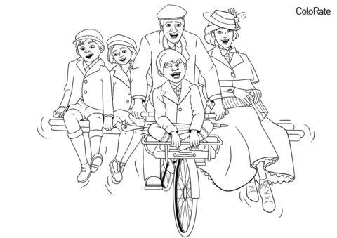 Велосипеды распечатать раскраску на А4 - Семейная поездка