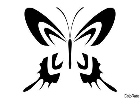 Бесплатный трафарет для вырезания Серицин - Трафареты бабочек