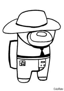 Шериф (Among Us) бесплатная раскраска на печать