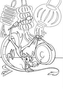 Распечатать раскраску Шумное празднование - Мулан