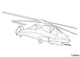 Сикорский RAH-66 Команч - Вертолеты распечатать раскраску на А4