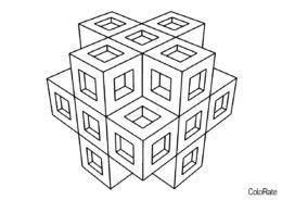 Сложная 3D фигура (Геометрические фигуры) разукрашка для печати на А4