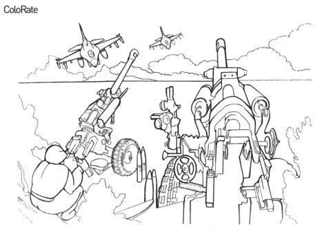 Военные бесплатная раскраска - Сначала целься - потом стреляй