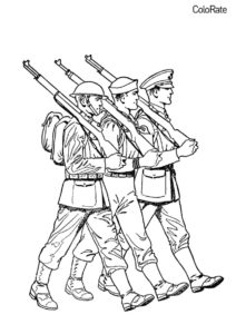 Раскраска Содаты идут в ногу распечатать на А4 - Военные