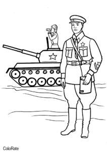 Бесплатная раскраска Советские военные распечатать и скачать - Военные