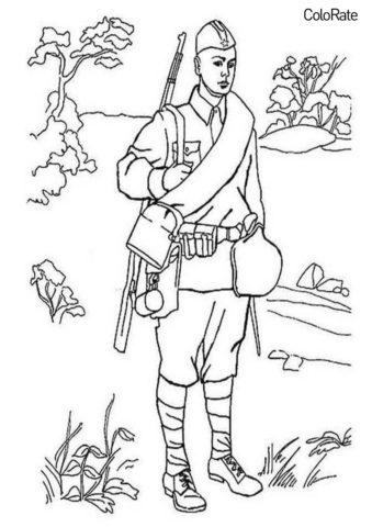 Бесплатная раскраска Советский солдат распечатать на А4 и скачать - Военные