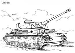 Танк (Военные) распечатать разукрашку