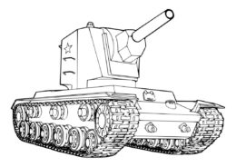 Танк КВ-1 (Танки) разукрашка для печати на А4