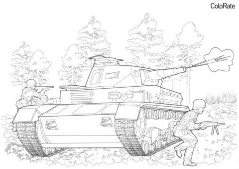 Танк PzKpwd I Vaust (Военные) распечатать бесплатную раскраску