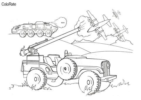Танк, спецмашина и самолеты бесплатная раскраска - Военные