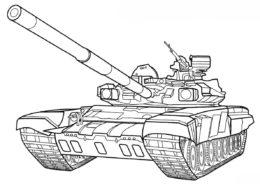 Бесплатная раскраска Танк Т-90 (Россия) распечатать и скачать - Танки