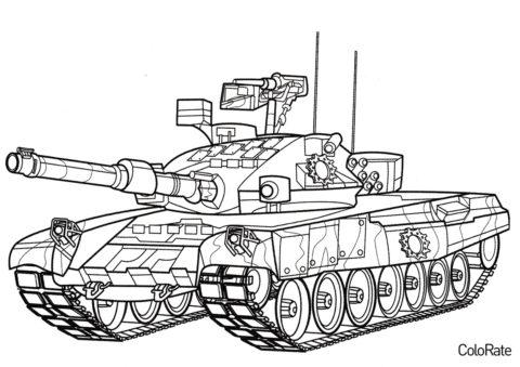 Танк Т90 (Военные) бесплатная раскраска на печать