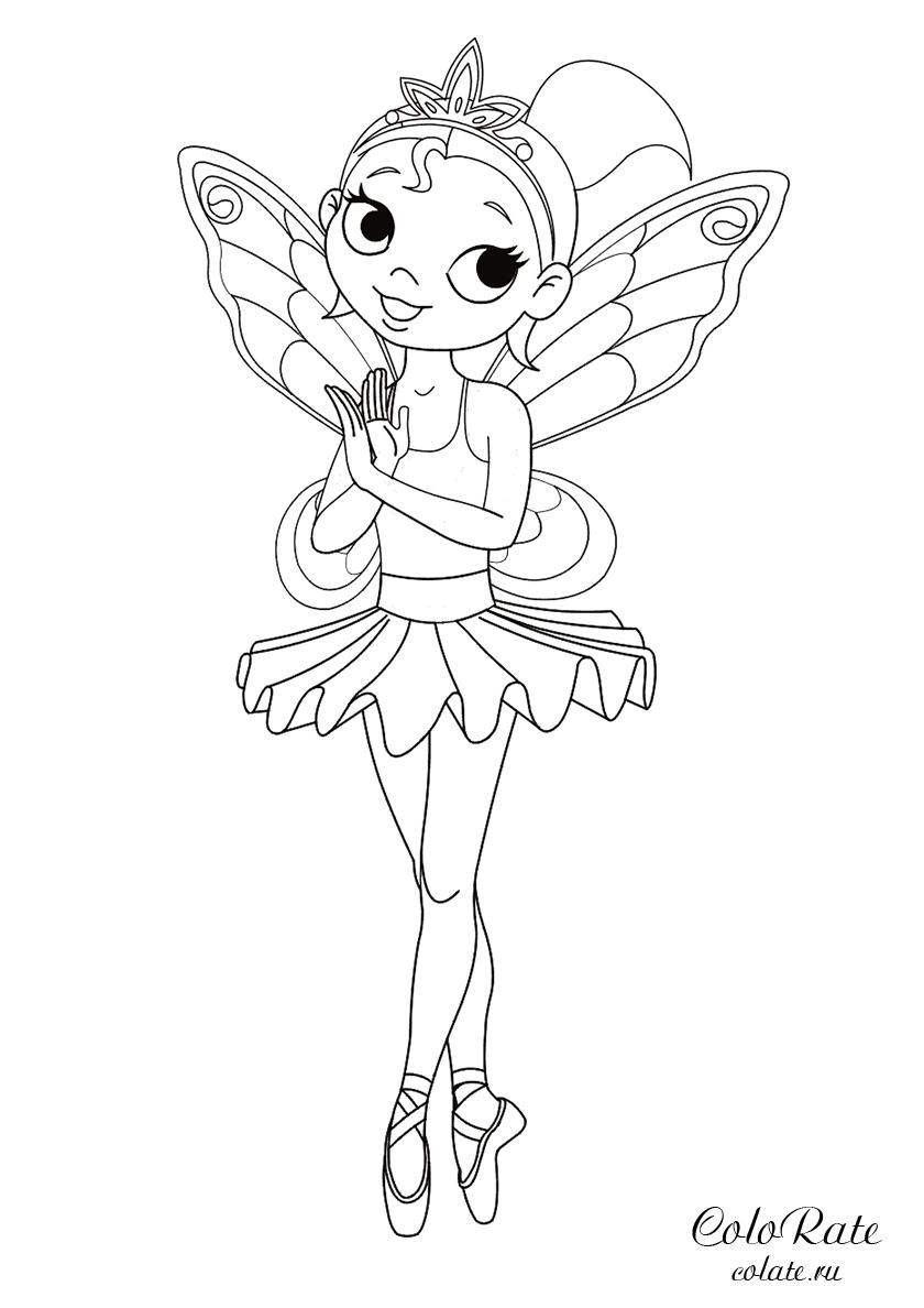Раскраска Балерина Disney распечатать | Балерина