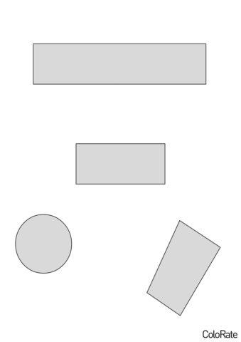 Тире, точка, апостроф (Трафареты букв) трафарет для печати на А4 и вырезания
