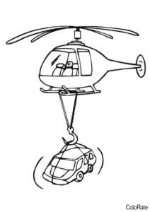 Транспортировка автомобиля (Вертолеты) распечатать разукрашку
