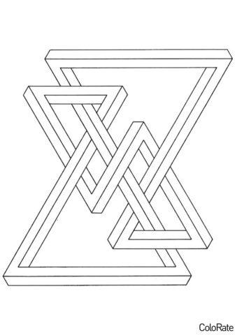 Треугольная илюзия (Геометрические фигуры) распечатать раскраску
