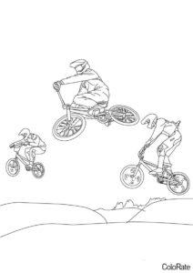 Разукрашка Трюкачи распечатать на А4 и скачать - Велосипеды