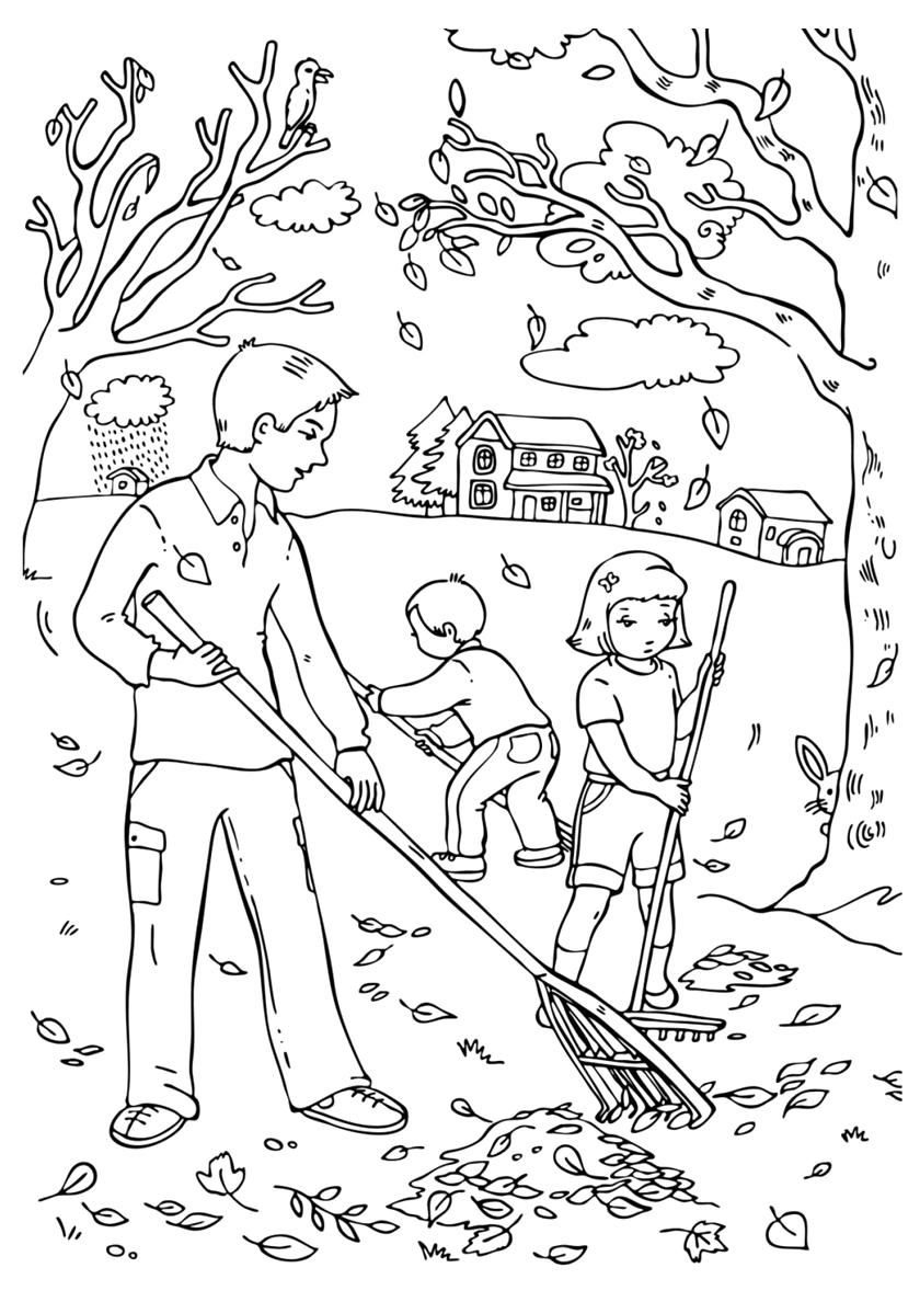 Раскраска Уборка в осеннем парке распечатать | Осень