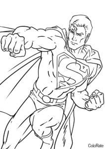 Удар Супермена раскраска распечатать на А4 - Супермен