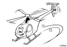 Улыбающийся вертолет - Вертолеты бесплатная раскраска