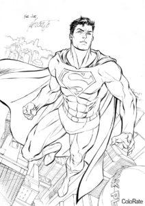В небе над городом - Супермен бесплатная раскраска