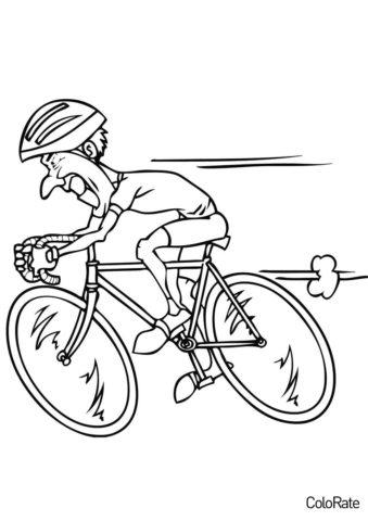 Велогонщик распечатать и скачать раскраску - Велосипеды
