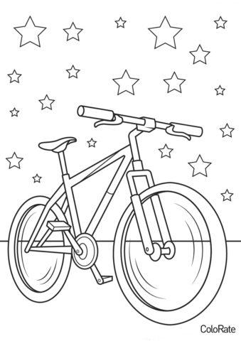 Велосипед и звёзды распечатать разукрашку бесплатно - Велосипеды