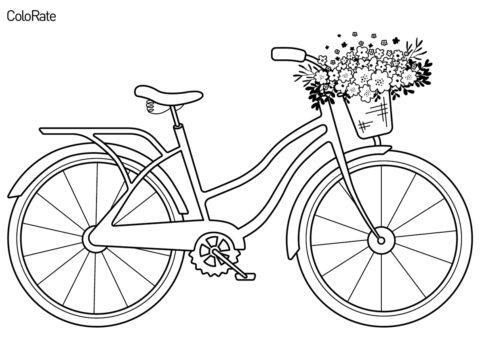 Велосипеды распечатать раскраску на А4 - Велосипед с корзиной цветов