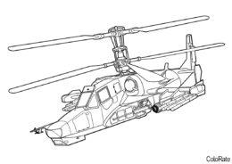 Вертолет Ка-50 Черная Акула - Вертолеты раскраска распечатать на А4