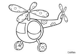 Вертолетик для девочек (Вертолеты) раскраска для печати и загрузки