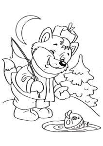 Веселый рыбак (Волки) распечатать бесплатную раскраску