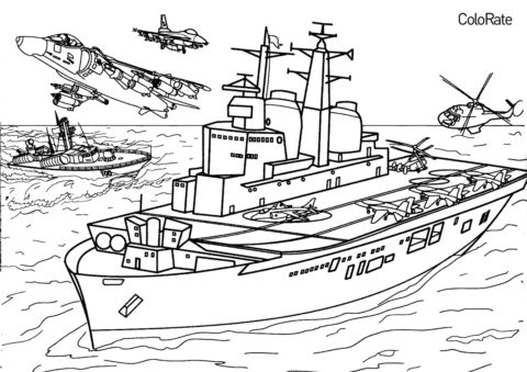 Военная техника в море - Военные бесплатная раскраска
