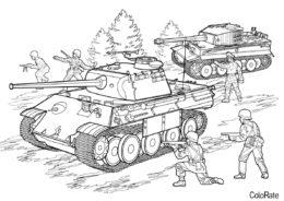 Бесплатная разукрашка для печати и скачивания Военные действия - Военные