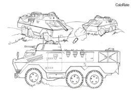 Военные машины распечатать раскраску - Военные