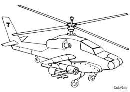 Военный вертолет - Военные раскраска распечатать на А4