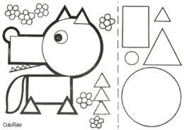 Раскраска Волчонок - Геометрические фигуры