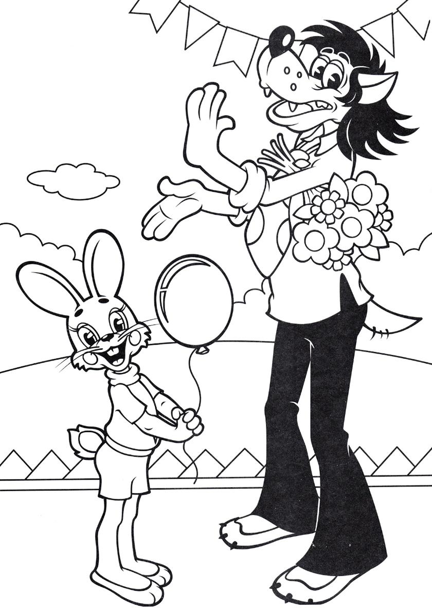 Раскраска Волк и заяц на празднике распечатать | Ну, погоди!