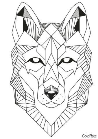 Раскраска Волк из фигур распечатать на А4 - Геометрические фигуры