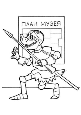 Волк в рыцарских латах идет в музей раскраска распечатать бесплатно на А4 - Ну, погоди!