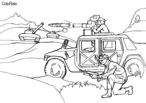 Выстрел (Военные) бесплатная раскраска на печать